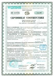 Швеллеры Стальные Горячекатаные / Металлотрейдер Rusteel