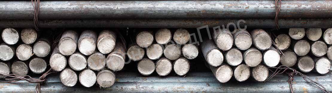круг стальной минск айронтрейд
